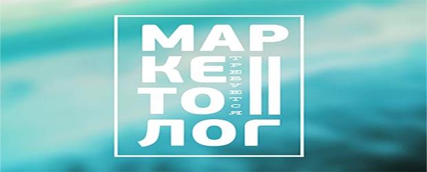 Лучший маркетолог - это лидер во всем Luchshiy-marketolog-kartinka-1