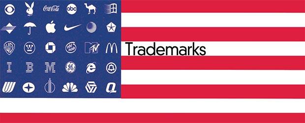 Собственная торговая марка и выгоды от нее